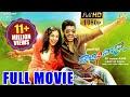 RajadhiRaja Latest Telugu Full Movie || Nithya Menen, Sharwanand ||  2016 Telugu Movies