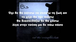 Watch Bis Dj video