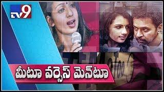 Me Too vs Men Too : Kannada actress Sruthi Hariharan accuses actor Arjun of sexual harassment
