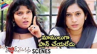 Girls Plan to Finish Satyanand | Oka Criminal Katha Scenes | Priyanka Pallavi | Telugu FilmNagar