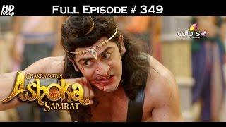 Chakravartin Ashoka Samrat - 31st May 2016 - चक्रवर्तिन अशोक सम्राट - Full Episode