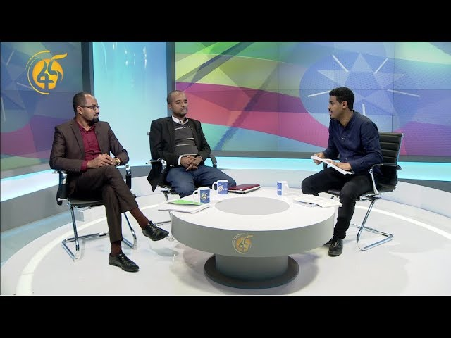 Discussion About Prisoners |Fana Television