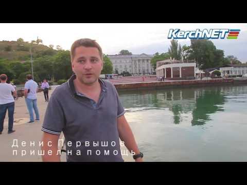 Керчь: катер врезался в прогулочную яхту