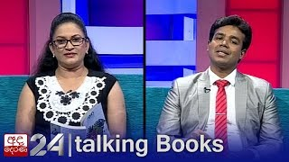 Dr. Saranga Alahapperuma | Talking Books [EP 1176]