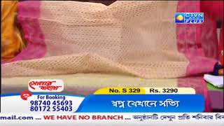 SONAR BANGLA CTVN Programme on Feb 23, 2019 at 4:00 PM