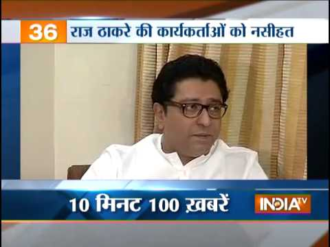 India TV News: News 100 | November 22, 2014 | 11 AM