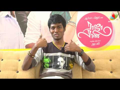 Atlee: I'm a great follower of Rajini   Interview   2013 Has Been Lucky   Raja Rani Download