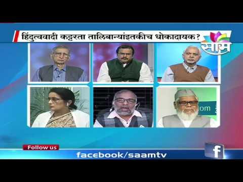 Awaaz Maharashtracha   Telecasted on 17-12-2014   Part 5