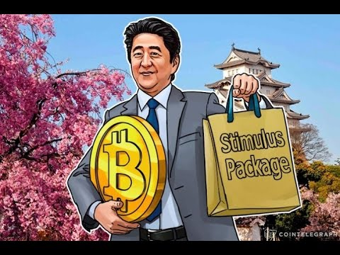 Bitcoin Legal In Japan Good News 2017 In Hindi/Urdu