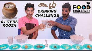6 Liters KOOZH Drinking Challenge   Food Competition   Food Challenge Tamil