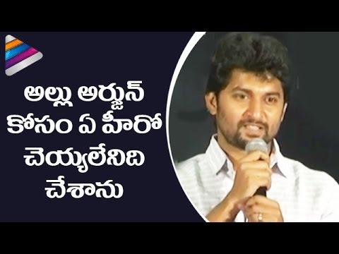 Nani Opens Up About Allu Arjun | Allu Aravind | Maruthi | Latest Telugu Movies | Telugu Filmnagar
