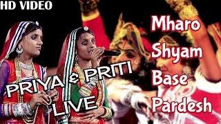 PRIYA & PRITI Live | Mharo Shyam Base Pardesh | Shri Krishna Bhajan | Rajasthani Live Program 2015