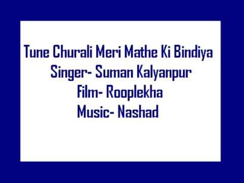 Rooplekha- Tune Churali Meri Mathe Ki Bindiya- Suman Kalyanpur...
