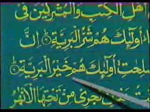 Learn Quran in Urdu 36 of 64