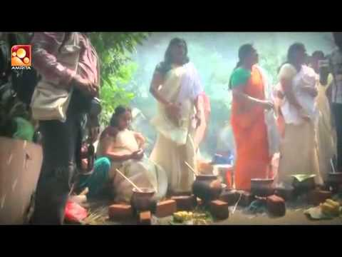 Attukal Amma Songs 2012 -nowshad Kilimanoor video
