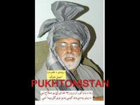 د پښتو دنظم بابا اجمل خټک  Interview Bbc Pashto Part 2 video