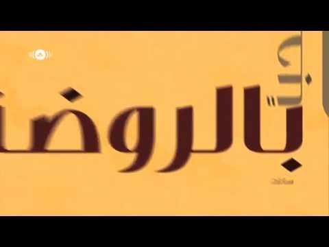 Maher Zain - Assalamu Alayka (Arabic) - Vocals Only Version (No Music) - YouTube