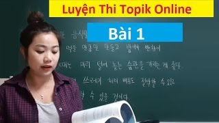 Học Tiếng Hàn  Quốc - Luyện Thi Topik 1- 50 mẫu câu ngữ pháp - Ngày 1 - Châu Thùy Trang