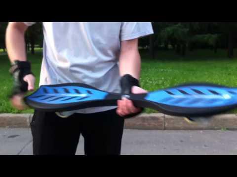 Как научиться кататься на рипстике? — Урок #2 — рипстик, вейвборд, роллерсёрф, двухколесный скейт