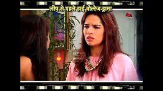 High Voltage Drama In Kumkum Bhagya