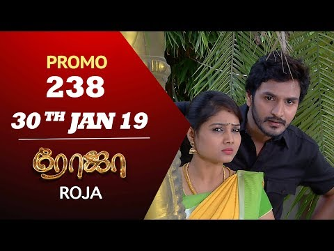 Roja Promo 30-01-2019 Sun Tv Serial Online