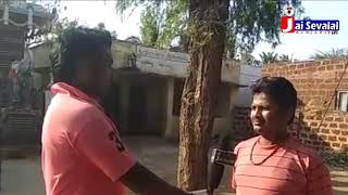 29th Jan, Gadag stike || Ashok Lamani, KTRV Youth President || Regarding SC Resvn