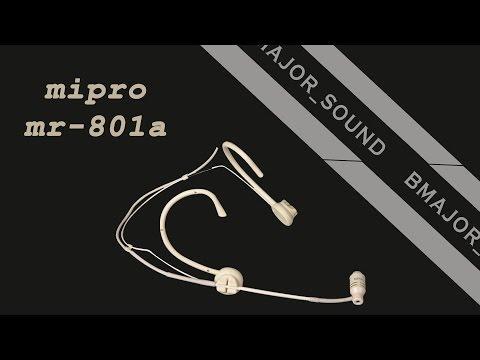 Тест  микрофона  mipro mr-801a