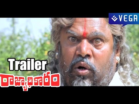 Rajyadhikaram Movie Trailer - R Narayana Murthy - Latest Telugu...