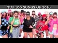 Top 100 Best Songs Of 2016 Year End Chart 2016 mp3