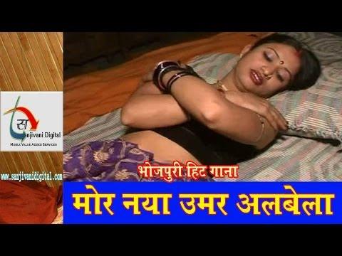 Hd मोर चढ़ल जवानी रोकत नईखे || 2014 New Bhojpuri Hot Songs || Chhote Baba video