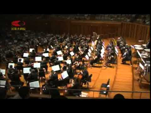 2011 ASIA PHILHARMONIC ORCHESTRA CHINA BEIJING