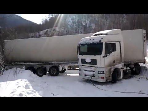 Спасение опытного водителя грузовика.