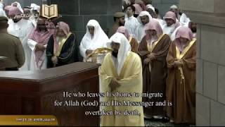Live : Makkah Taraweeh ramadan 2017 Night 5th صلاة التراويح مكة المكرمة 2017الليلة