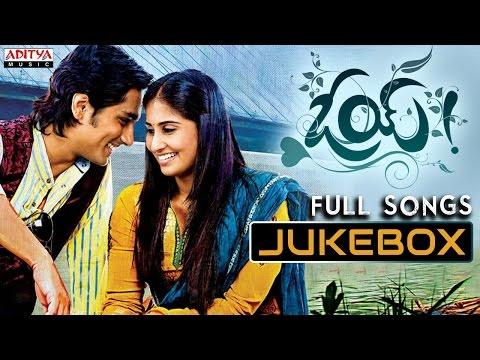 Oye (ఓయ్) Telugu Movie Songs Jukebox || Siddharth, Shamili || Telugu Songs