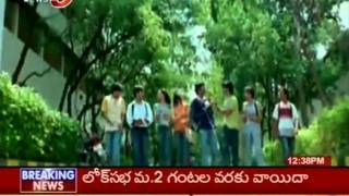 Life Is Beautiful - Shekar Kammula's Life Is Beautiful Ready To Release (TV5)