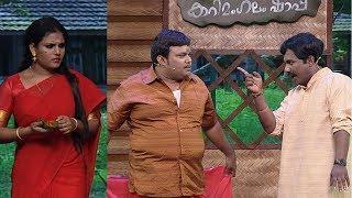 Thakarppan Comedy I Aaram Thamburan from Curry Mangalam Toddy Shop.. I Mazhavil Manorama