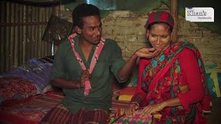 Upohar | Eid Special Drama | উপহার | Bangla Short Film | 2017| New Natok | New Short Film | Eid 21+
