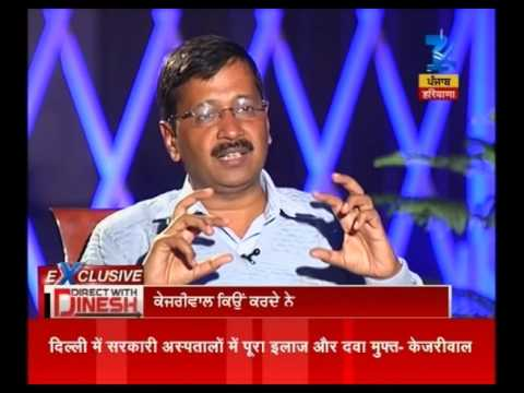 Watch : Direct With Dinesh | In conversation with Arvind Kejriwal