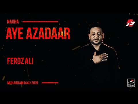 Aye Azadaar | Feroz Ali | Maulana Sayed Jafar Zaidi | Muharrum 1441/2019