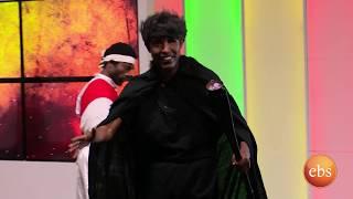 የታሪካዊዉ አሉላ አባነጋ ቴአተር ቀንጭብ ተዉኔት በእሁድን በኢቢኤስ/Sunday With EBS Alula Abanega Theater Live Performance