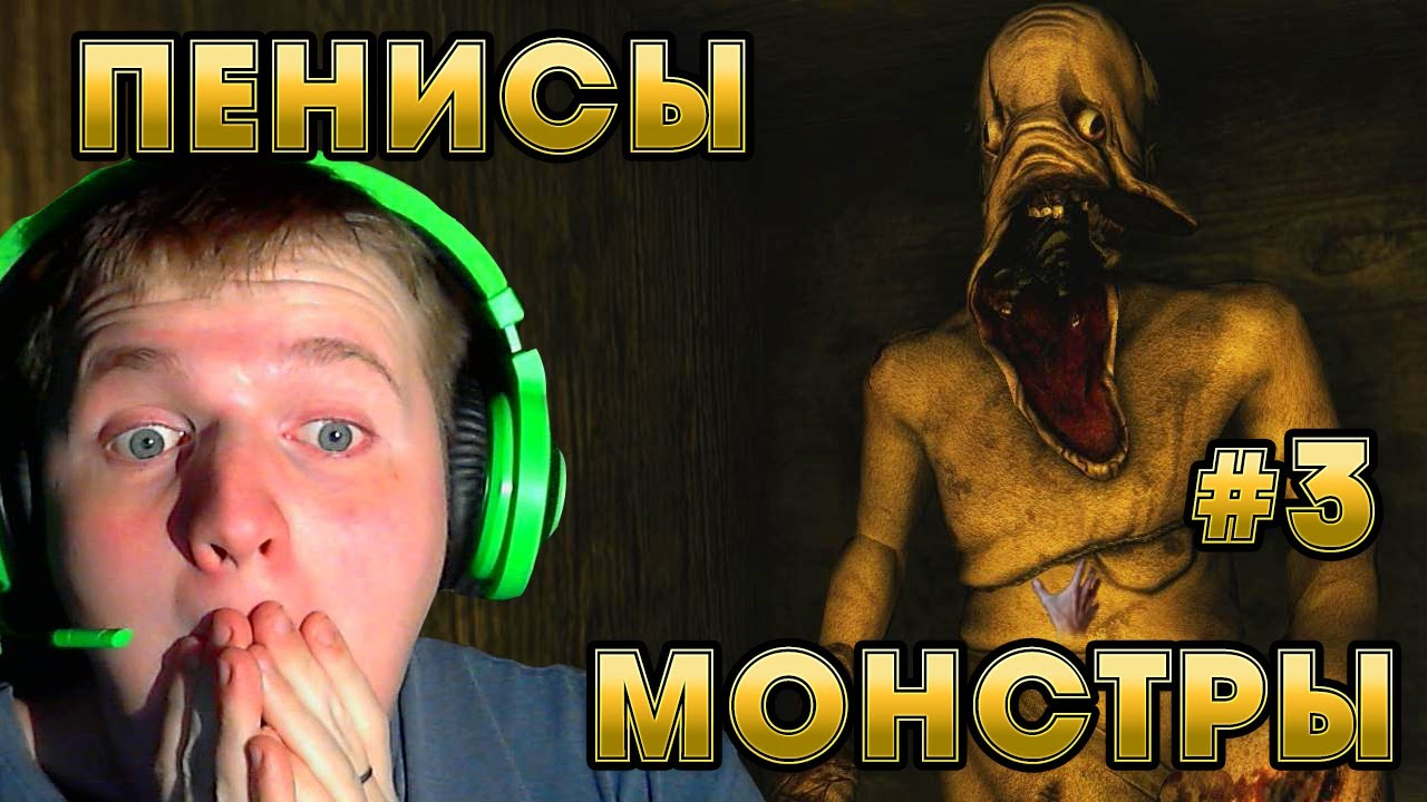 Amnesia house of creep скачать торрент spooo ru