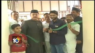 Gujarat MLA Jignesh Mewani Visits BLF Office | Hyderabad