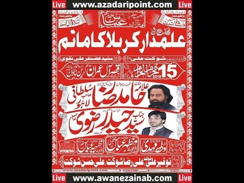 Live Majlis 15 Moharram 2018 Green Town Lahore