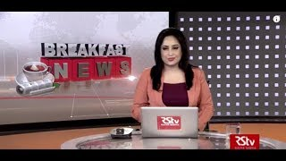 English News Bulletin – Jan 19, 2019 (8 am)