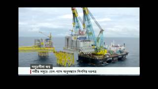Gas  Exploration in Deep sea of Bay of Bengal