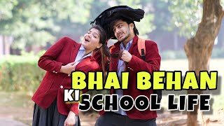 Bhai Behan Ki School Life | This is Sumesh