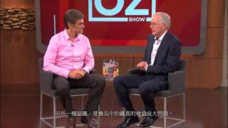 How to choose the right Nutritional Supplements - Dr Oz talk about  Nutrition Comparative Guide
