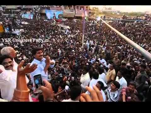 Ys Jagan Song   Nijam Movie   Abhimanyudu Kadu   By Balu 9573264346 video