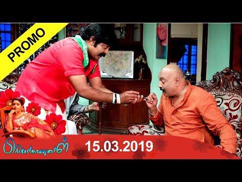 Priyamanaval Promo  16-03-2019  Sun Tv Serial Promo Online