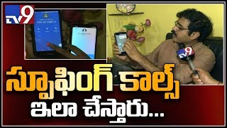 Cyber Expert Nallamothu Sridhar on spoof calls in Visakha   TV9
